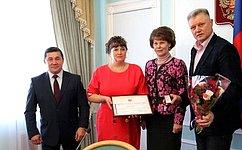 Т. Гигель встретилась ссотрудниками контрольно-счетной палаты Республики Алтай