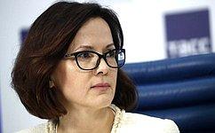 НаВтором Евразийском женском форуме прошли дискуссии посоциальному иженскому предпринимательству