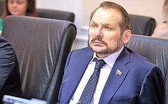 С. Белоусов: Создание бренда «зеленой» продукции позволит закрепить конкурентные преимущества российского производителя