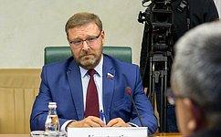 К.Косачев встретился сзаместителем Министра иностранных дел Кубы М.Гонсалесом