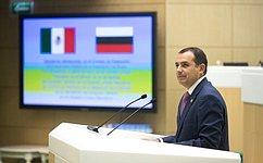 Мексика намерена укреплять отношения сРоссией истроить их вдухе сотрудничества— глава верхней палаты мексиканского Парламента