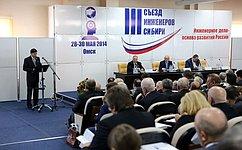 И. Зуга: Инженерия должна стать частью долгосрочной промышленной политики государства