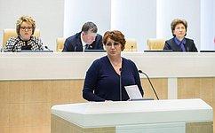 СФ уточнил порядок уплаты государственной пошлины поделам приказного производства