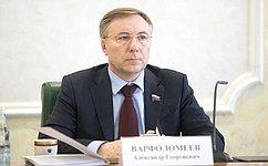 А. Варфоломеев: Подготовка проекта федерального закона всфере молодежной политики— одно изприоритетных направлений