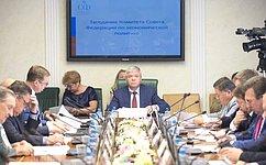 Комитет СФ поэкономической политике рекомендовал одобрить закон, расширяющий доступ предприятий кгосподдержке