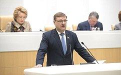 К. Косачев представил Отчет оработе Комитета Совета Федерации помеждународным делам за2017год