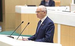 Одобрены изменения всоглашение между правительствами России иКиргизии осотрудничестве всфере поставок нефти
