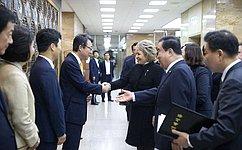 Официальный визит Председателя Совета Федерации вРеспублику Корея