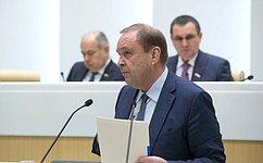Упразднен Усть-Цилемский районный суд Республики Коми