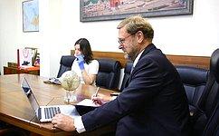 К. Косачев принял участие вмногосторонней встрече Межпарламентского союза послучаю Международного дня парламентаризма
