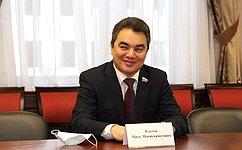 И. Ялалов: Геопарк «Янган-Тау» вБашкортостане включен всписок ЮНЕСКО