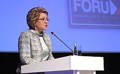В. Матвиенко: Вопросы трудовых отношений находятся вполе зрения законодателей