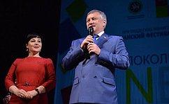 С.Михайлов наградил победителей фестиваля детских театральных коллективов «Поколение NEXT»