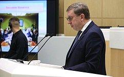 А. Майоров представил отчет Комитета СФ поаграрно-продовольственной политике иприродопользованию оработе за2020г