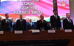 А.Кондратенко: Казачество– неотъемлемая часть исторической аутентичности Кубани