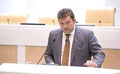 Одобрен закон, совершенствующий взаимодействие Банка России скредитными организациями