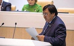 Дополнен перечень полномочий органов государственной власти субъектов РФ