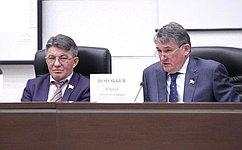 Ю. Воробьев провел заседание Совета посоциальной защите военнослужащих, сотрудников правоохранительных органов при СФ