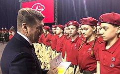 Военно-патриотическое воспитание формирует умолодежи активную гражданскую позицию— А.Шевченко