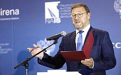 К.Косачев принял участие вVII Национальной выставке инфраструктуры гражданской авиации