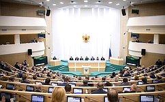 ВСовете Федерации состоялось 473-е заседание