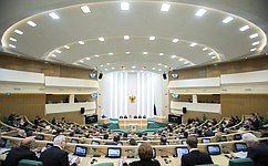 ВСовете Федерации состоялось 402-е заседание