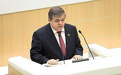 Сенаторы ратифицировали изменения вСоглашение между РФ иБеларусью опорядке уплаты изачисления вывозных таможенных пошлин