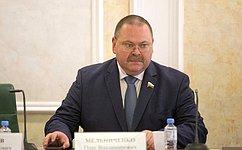 О. Мельниченко принял участие взаседание рабочей группы повопросам приоритизации государственных программ РФ