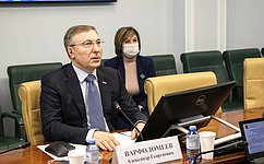 Комитет СФ посоциальной политике рекомендовал палате одобрить изменения вТрудовой кодекс