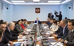 Модернизацию иразвитие социального обслуживания вУдмуртской Республике рассмотрели сенаторы назаседании профильного Комитета СФ