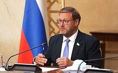 К. Косачев: Выступление Президента России перед сенаторами направлено настратегическую перспективу