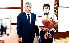 Награды Совета Федерации вручены медицинским работникам Бурятии