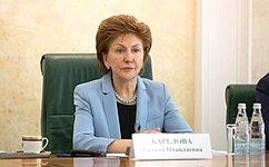 Г.Карелова: Нужны совместные срегионами законодательные инициативы для развития первичного звена медицинской помощи