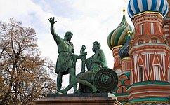 Поздравление Председателя Совета Федерации В.Матвиенко сДнем народного единства