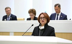 Э. Набиуллина: Банк России считает защиту прав потребителей финансовых услуг своим важнейшим приоритетом
