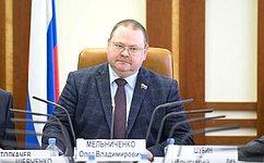 Вопрос экологического оздоровления Волги затрагивает интересы практически всех российских регионов— О.Мельниченко