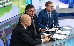 ВСовете Федерации состоялось награждение лауреатов III Всероссийского конкурса «Звезда качества России»