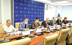 ВСовете Федерации обсудили вопросы внедрения цифровой маркировки упакованной воды