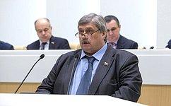 Россия иЮжная Осетия создают международно-правовые основы для формирования единого пространства обороны ибезопасности