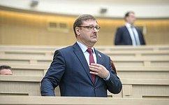 К. Косачев: Послание Президента Федеральному Собранию– манифест развития