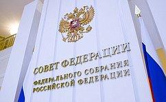 Совет Федерации принял Заявление всвязи спротивоправным применением США вооруженной силы против Сирии