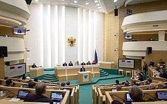 ВСовете Федерации прошло 453-е заседание