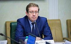 А. Майоров: Президент четко обозначил задачу структурных изменений вэкономике