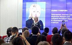 Л. Гумерова приняла участие вработе первого Всероссийского форума молодых государственных служащих вУфе