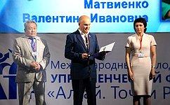 М.Щетинин принял участие воткрытии Международного молодежного управленческого форума вАлтайском крае
