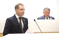 Внесены изменения всоставы комитетов Совета Федерации