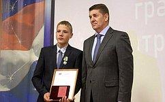 Андрей Шевченко вручил награду юному герою-оренбуржцу