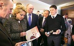 Дни Челябинской области прошли вСовете Федерации