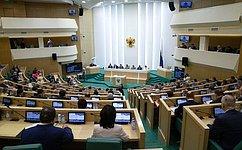 ВСовете Федерации состоялось 441-е заседание