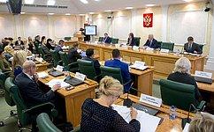 С.Лисовский: Определение концепции развития земельного законодательства— одна изважнейших государственных задач
